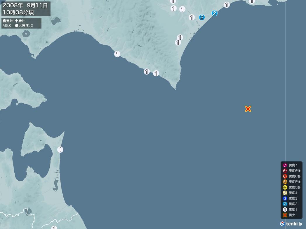 地震情報 2008年09月11日 10時08分頃発生 最大震度:2 震源地:十勝沖(拡大画像)