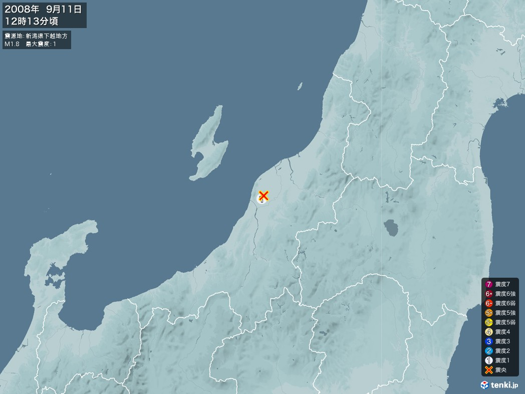 地震情報 2008年09月11日 12時13分頃発生 最大震度:1 震源地:新潟県下越地方(拡大画像)