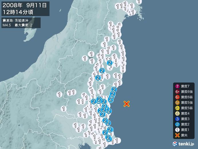 地震情報(2008年09月11日12時14分発生)