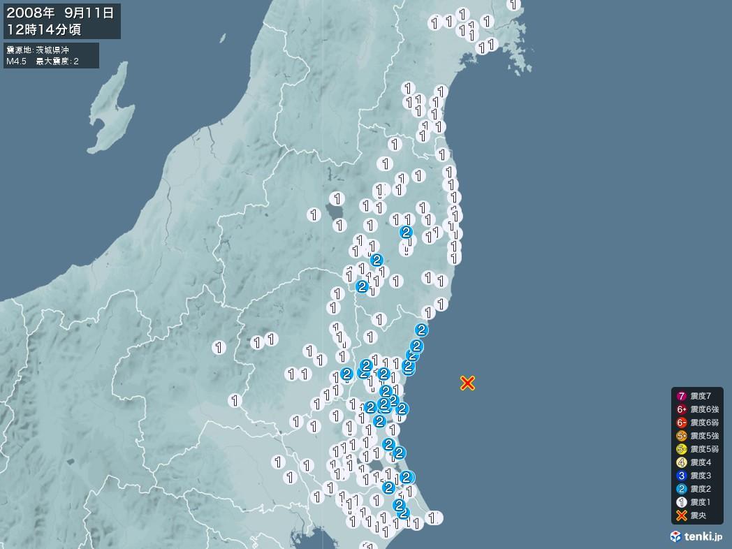 地震情報 2008年09月11日 12時14分頃発生 最大震度:2 震源地:茨城県沖(拡大画像)