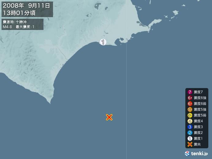 地震情報(2008年09月11日13時01分発生)