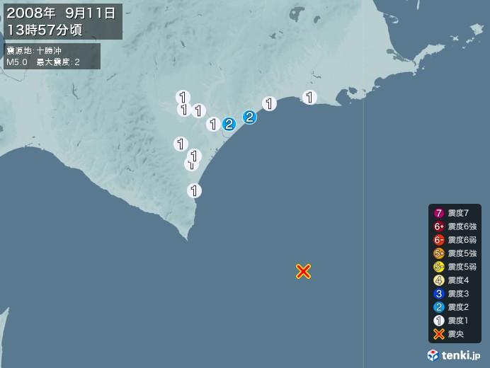 地震情報(2008年09月11日13時57分発生)