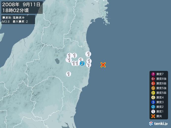 地震情報(2008年09月11日18時02分発生)