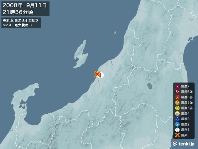 地震情報(2008年09月11日21時56分発生)