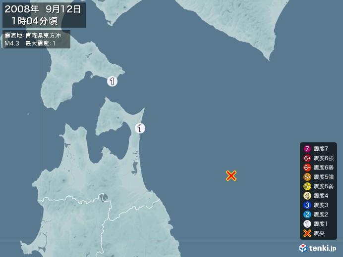 地震情報(2008年09月12日01時04分発生)
