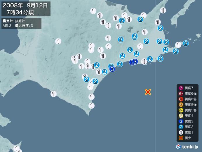 地震情報(2008年09月12日07時34分発生)