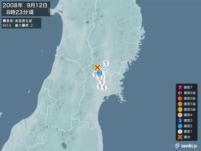 地震情報(2008年09月12日08時23分発生)