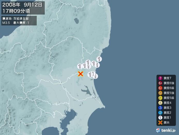 地震情報(2008年09月12日17時09分発生)