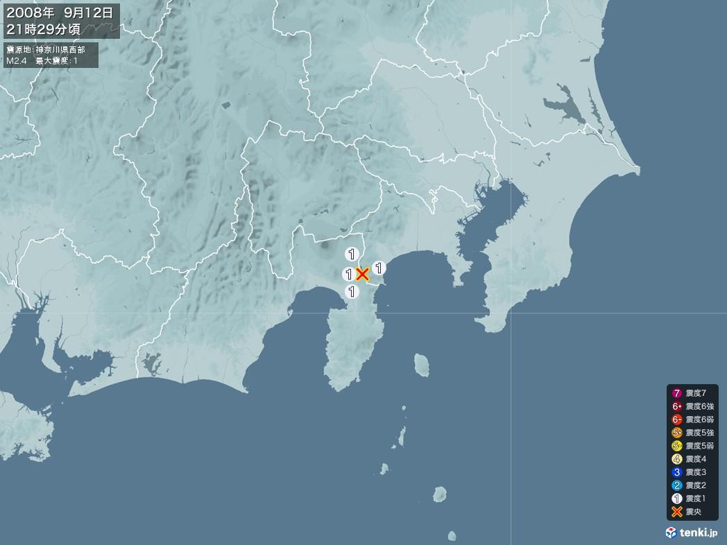 地震情報 2008年09月12日 21時29分頃発生 最大震度:1 震源地:神奈川県西部(拡大画像)