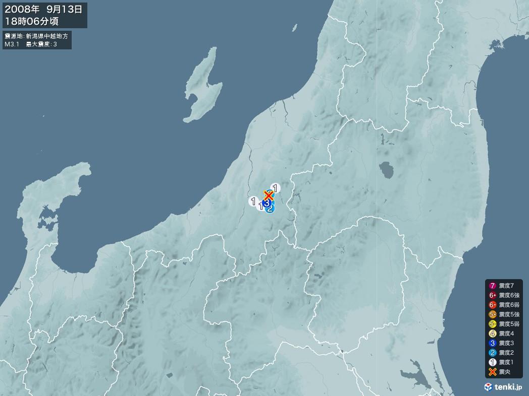 地震情報 2008年09月13日 18時06分頃発生 最大震度:3 震源地:新潟県中越地方(拡大画像)