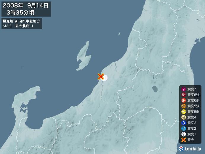 地震情報(2008年09月14日03時35分発生)