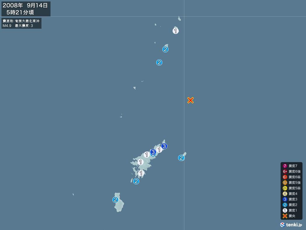地震情報 2008年09月14日 05時21分頃発生 最大震度:3 震源地:奄美大島北東沖(拡大画像)