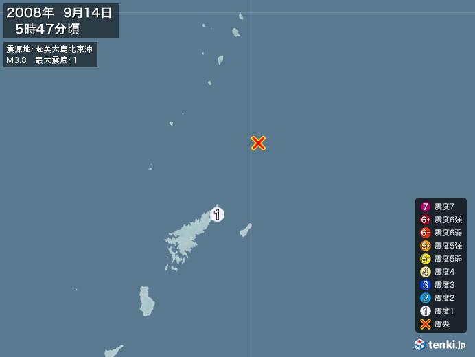 地震情報(2008年09月14日05時47分発生)