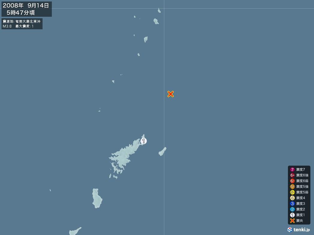 地震情報 2008年09月14日 05時47分頃発生 最大震度:1 震源地:奄美大島北東沖(拡大画像)