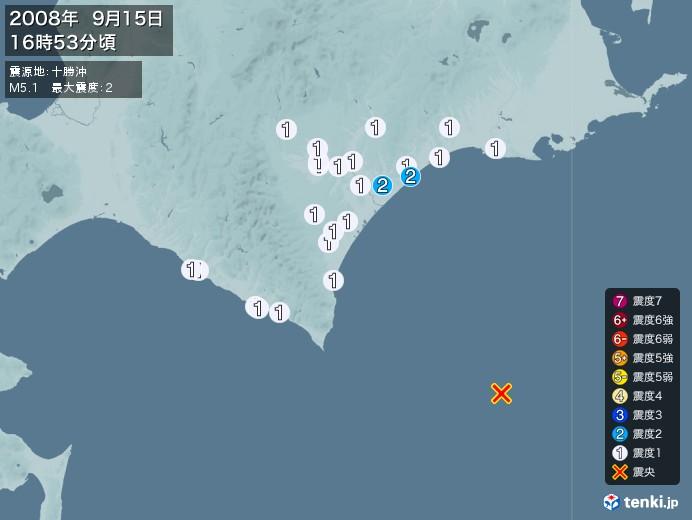 地震情報(2008年09月15日16時53分発生)