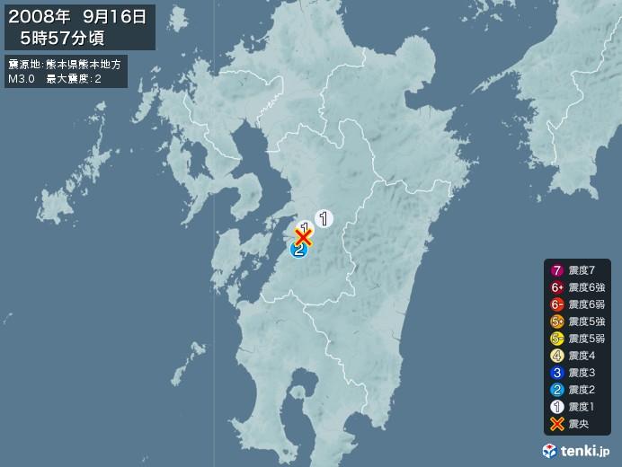 地震情報(2008年09月16日05時57分発生)