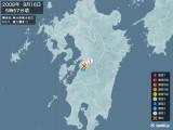 2008年09月16日05時57分頃発生した地震