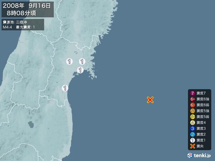 地震情報(2008年09月16日08時08分発生)
