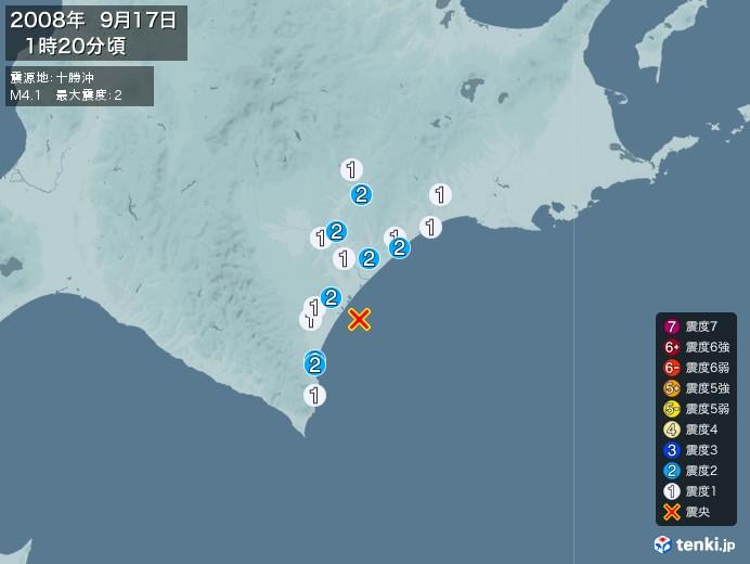 地震情報(2008年09月17日01時20分発生)