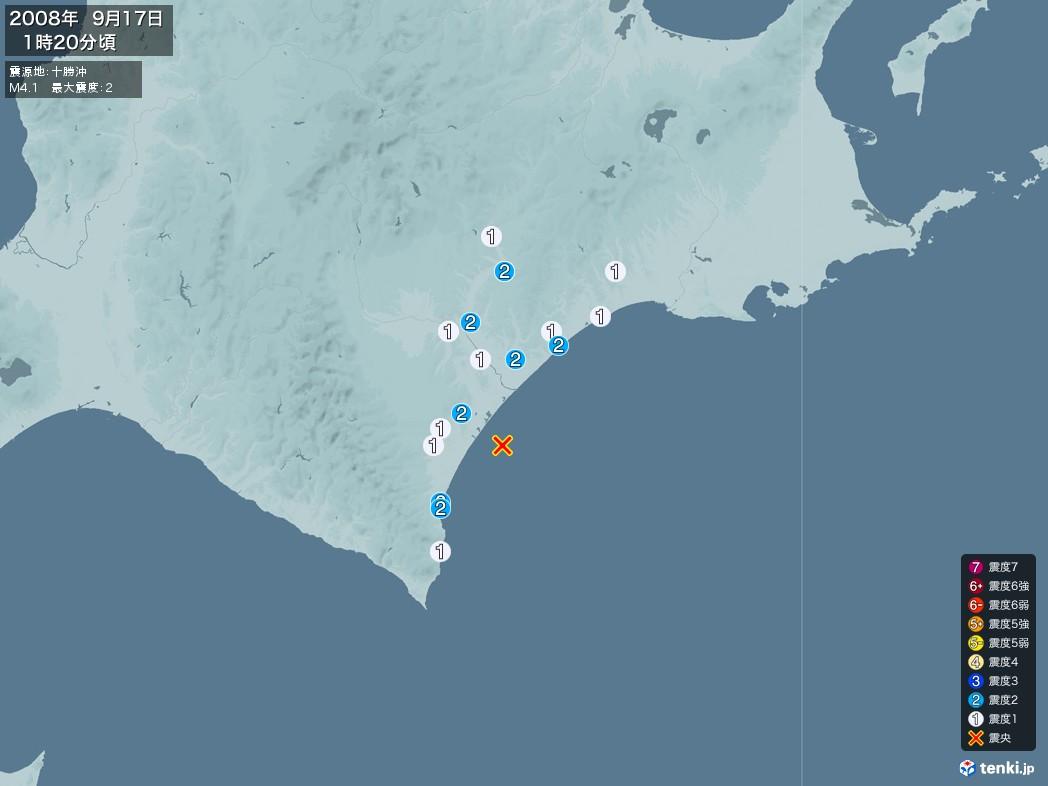 地震情報 2008年09月17日 01時20分頃発生 最大震度:2 震源地:十勝沖(拡大画像)