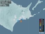 2008年09月17日11時31分頃発生した地震