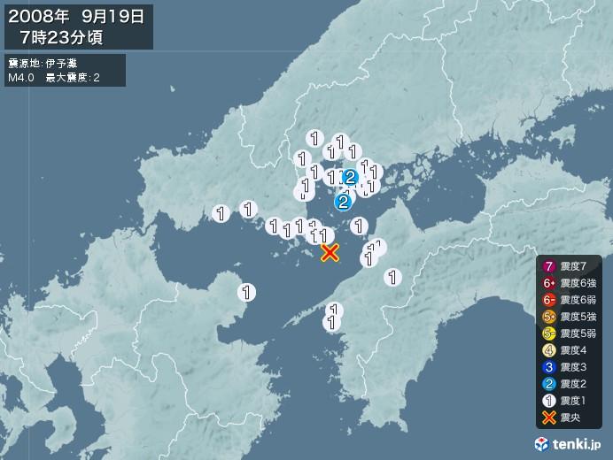 地震情報(2008年09月19日07時23分発生)