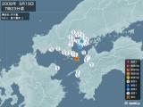 2008年09月19日07時23分頃発生した地震