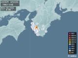 2008年09月20日07時01分頃発生した地震