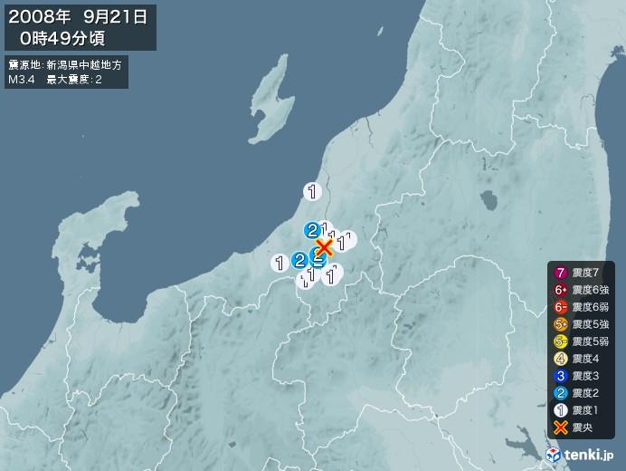 地震情報(2008年09月21日00時49分発生)
