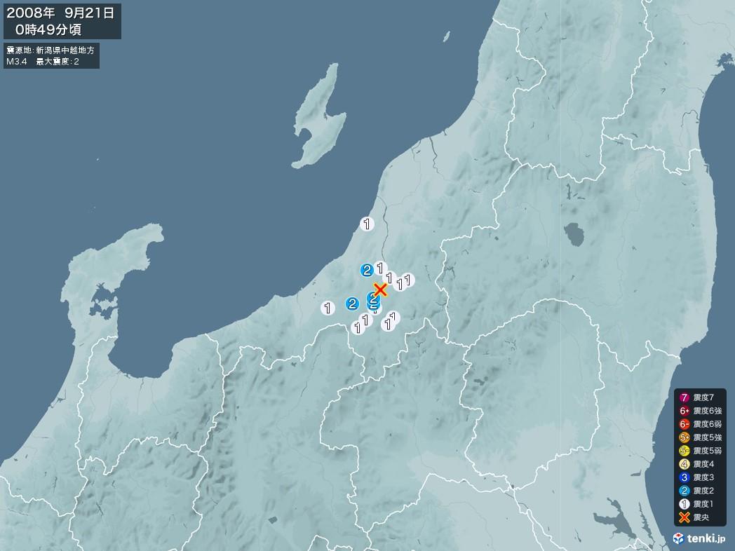 地震情報 2008年09月21日 00時49分頃発生 最大震度:2 震源地:新潟県中越地方(拡大画像)