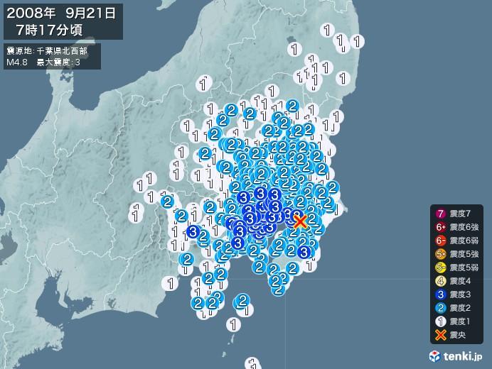 地震情報(2008年09月21日07時17分発生)