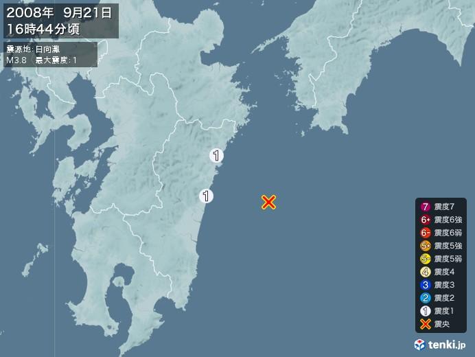 地震情報(2008年09月21日16時44分発生)