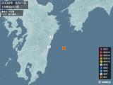 2008年09月21日16時44分頃発生した地震