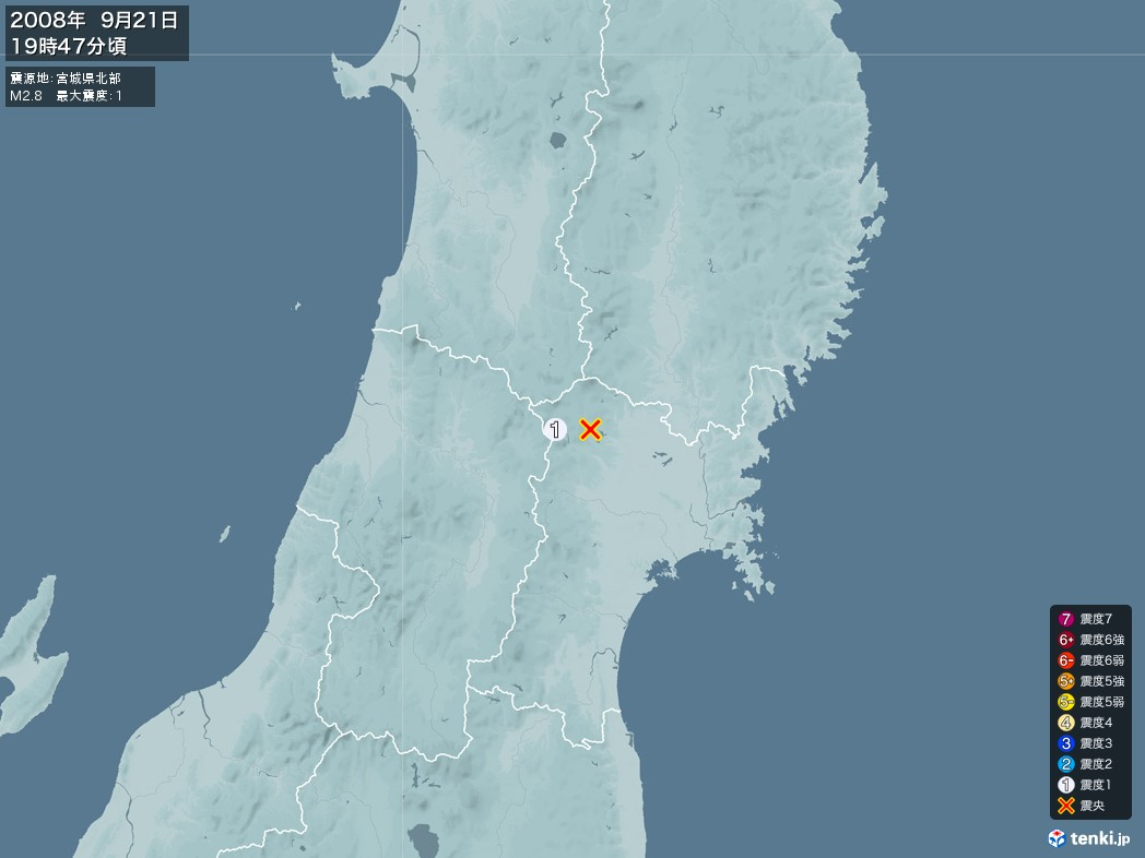 地震情報 2008年09月21日 19時47分頃発生 最大震度:1 震源地:宮城県北部(拡大画像)