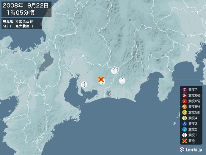 地震情報(2008年09月22日01時05分発生)