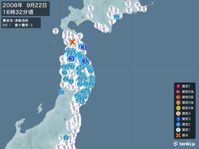 地震情報(2008年09月22日16時32分発生)