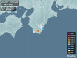 2008年09月22日21時44分頃発生した地震