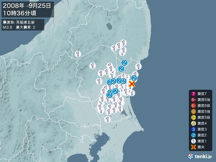 地震情報(2008年09月25日10時36分発生)