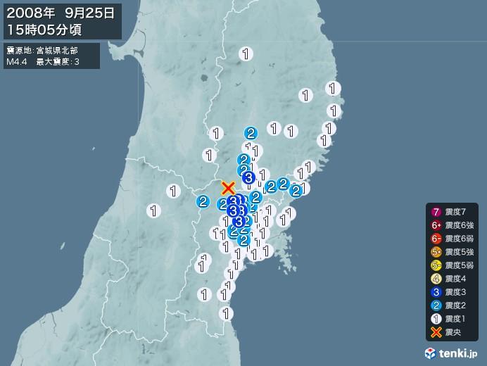 地震情報(2008年09月25日15時05分発生)
