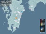 2008年09月26日04時05分頃発生した地震