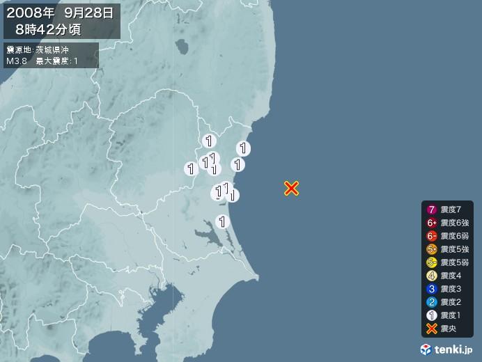 地震情報(2008年09月28日08時42分発生)