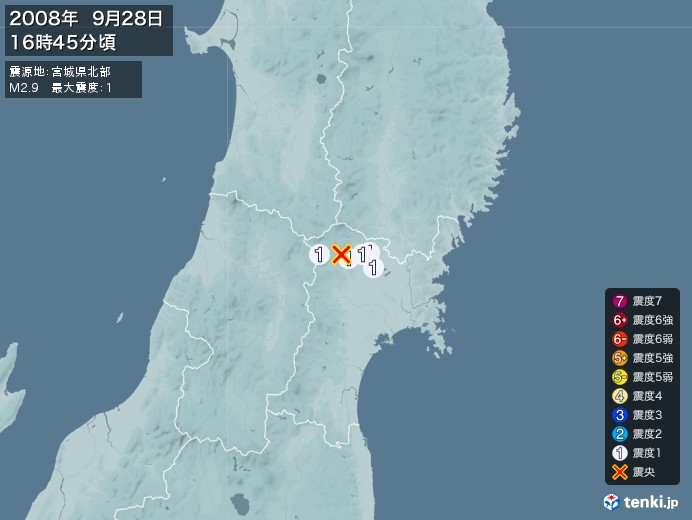 地震情報(2008年09月28日16時45分発生)