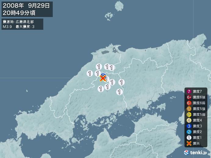 地震情報(2008年09月29日20時49分発生)