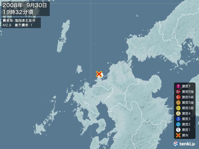 地震情報(2008年09月30日19時32分発生)