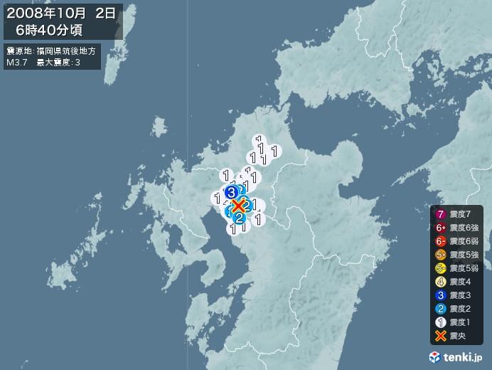 地震情報(2008年10月02日06時40分発生)