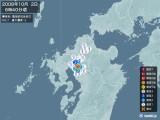 2008年10月02日06時40分頃発生した地震