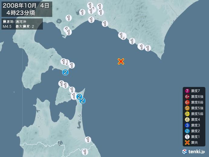 地震情報(2008年10月04日04時23分発生)