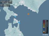 2008年10月04日04時23分頃発生した地震