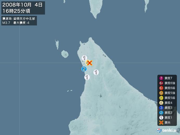 地震情報(2008年10月04日16時25分発生)
