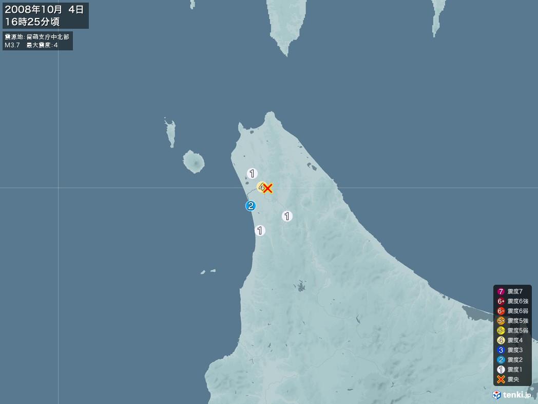地震情報 2008年10月04日 16時25分頃発生 最大震度:4 震源地:留萌支庁中北部(拡大画像)